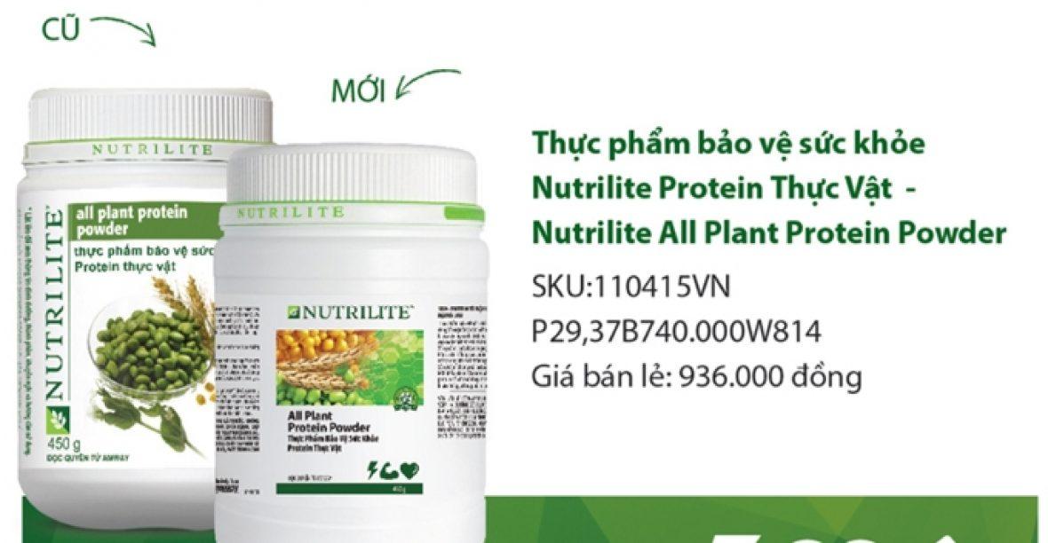 Thực Phẩm Bổ Sung Protein Thực Vật của Nutrilite Amway Giá Bao Nhiêu Tiền